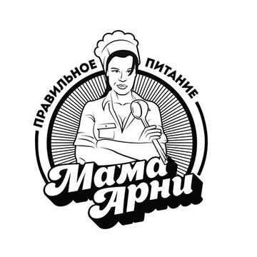 Мама Арни